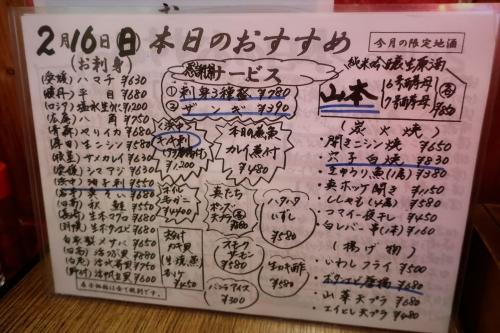 ふる里⑩ (3)_R