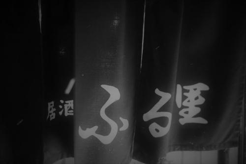 ふる里⑩ (44)_R