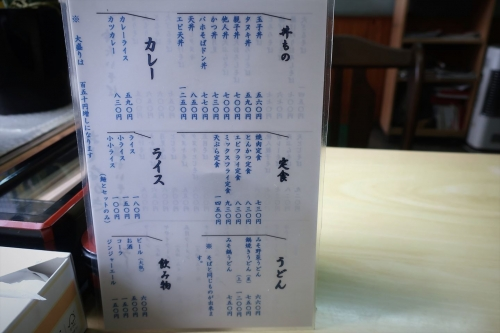 三徳㊼ (2)_R