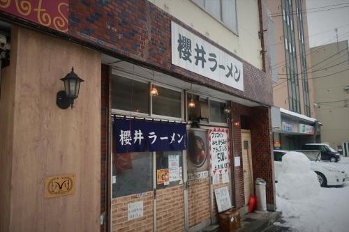櫻井ラーメン⑧ (1)_R