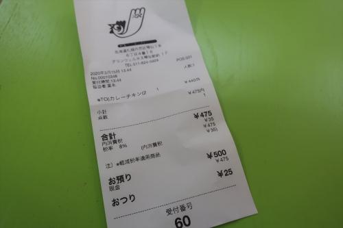 ジョイパックチキン琴似店 (7)_R