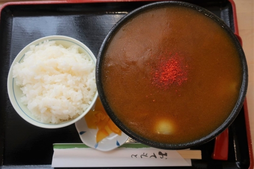 しあわせ食堂㊺ (5)_R