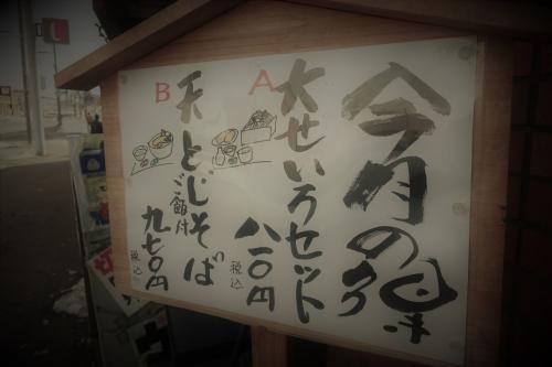 蔵寿㊺ (1)_R