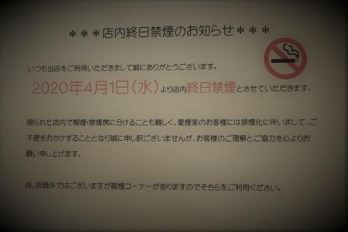そば辰⑨ (10)_R