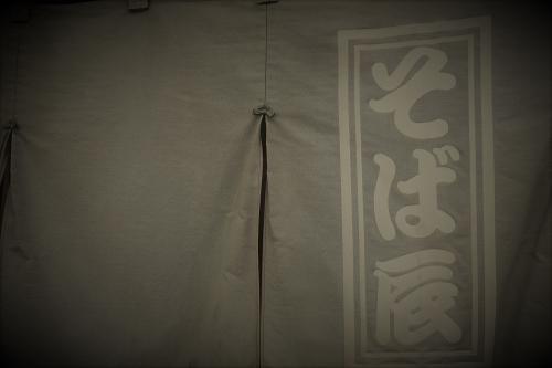 そば辰⑨ (28)_R