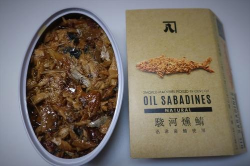OIL SABADINES サンドイッチ② (2)_R