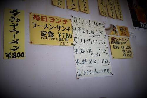 結寿季⑮ (2)_R