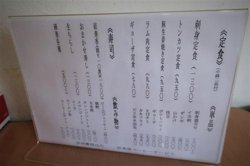 結寿季⑮ (4)_R