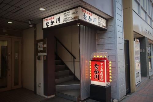 なか川⑩ (4)_R