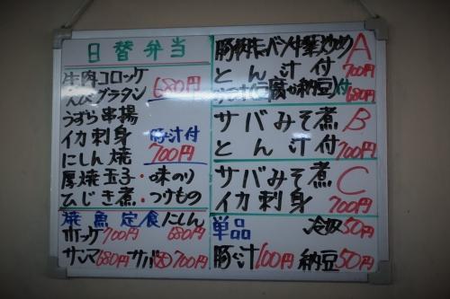 なか川⑩ (5)_R