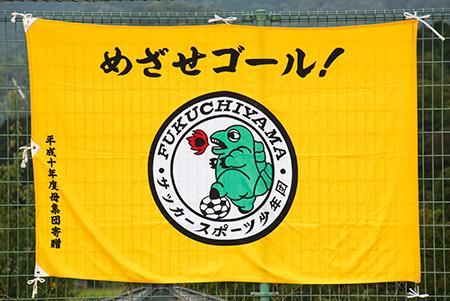 2001HPサッカー (3)