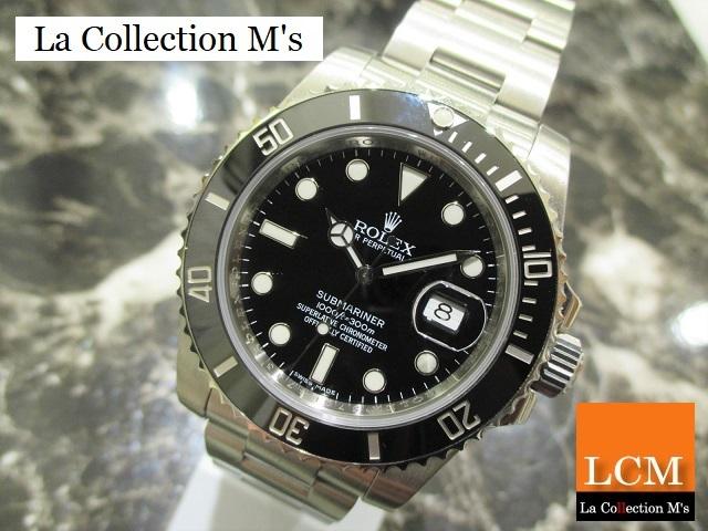 huge selection of f8356 ca9f8 豊橋ロレックス・オメガ・ブライトリング中古販売と時計電池交換 ...