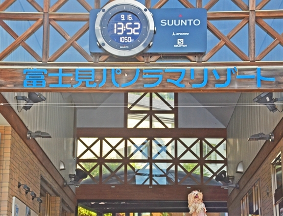 2019年09月16日富士見パノラマリゾート (2)