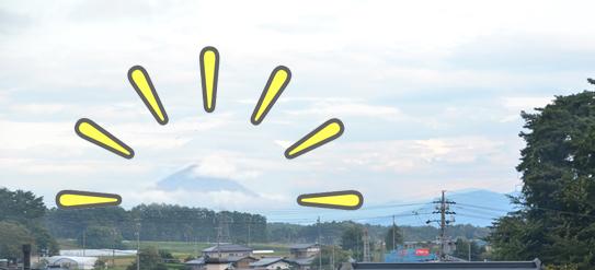 2019年09月16日紡ぐ結ぶ (11)富士山が見えます