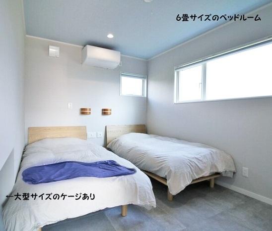 2019年09月16日紡ぐ結ぶ (7)ベッドルームblos