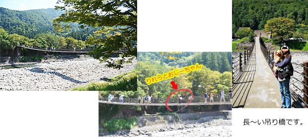 201909181130橋を渡って集落へ (6)