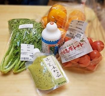 2019年12月30日からの正月旅行-2019年12月31日③伊豆ゲートウエイ函南 (5)野菜をいっぱい買ったよ