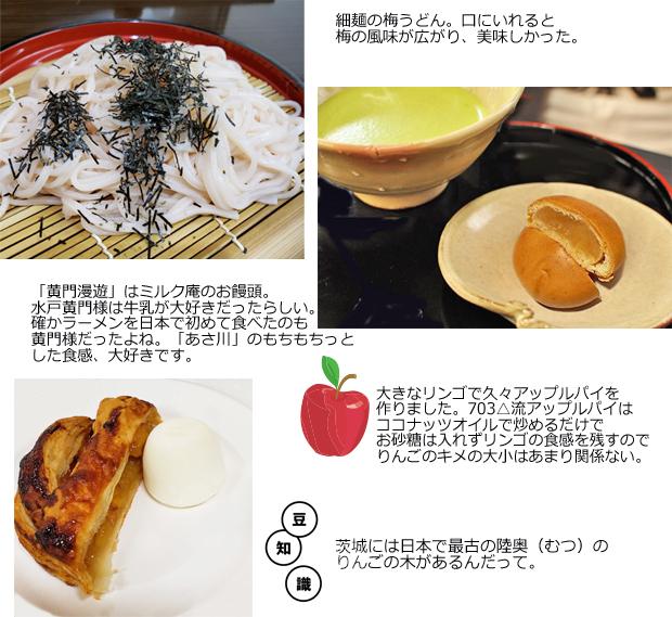 2019年12月31日kanaさんからうどんりんごお菓子おやつをいただきました (2)