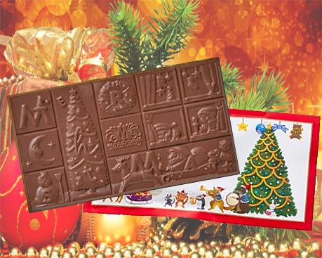 2019年12月16日ルイママさんからクリスマスチョコをいただきました。
