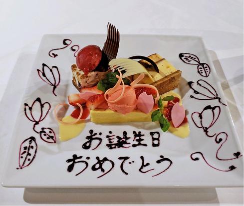 2020年02月20日四季の蔵⑧夕食blos⑦ドルチェと桜のムース blos