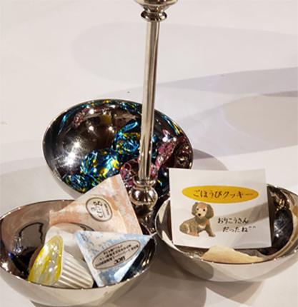 2020年02月20日四季の蔵⑧夕食blos⑧小菓子 blos