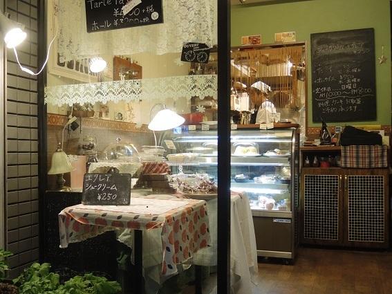 cake-fujita2.jpg