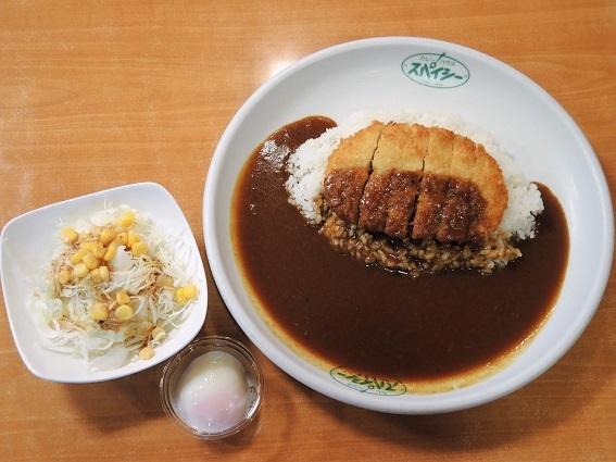curry-house3.jpg