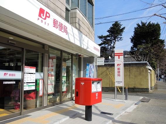 okazaki-post.jpg