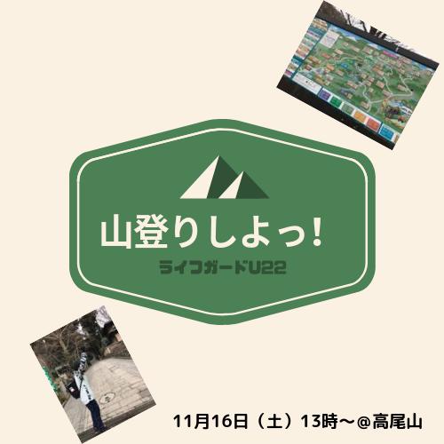 2019-11-16-u22.png