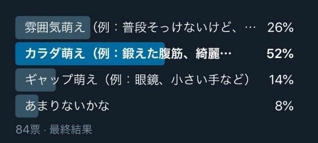 shinbashi002.jpg