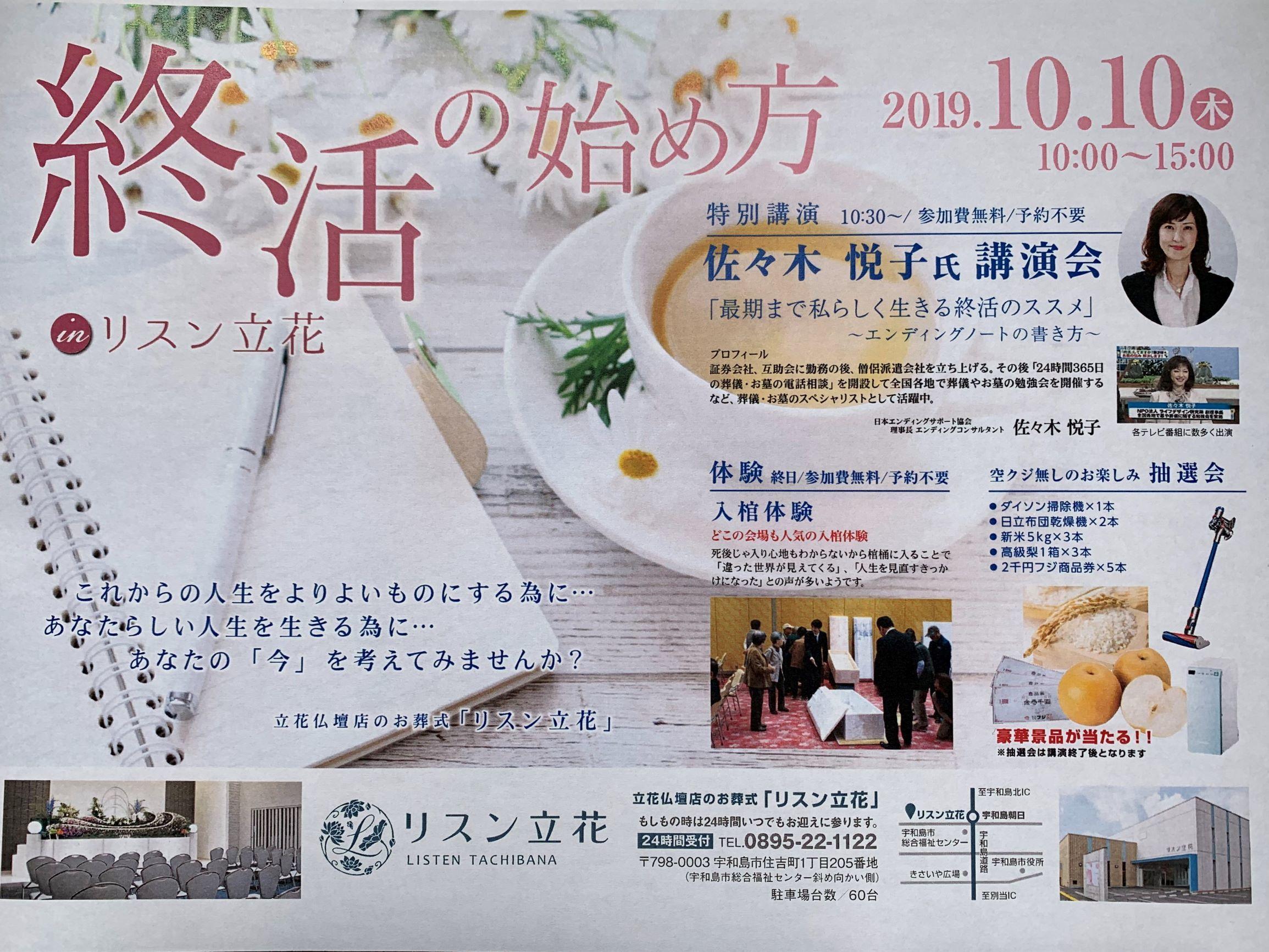 写真 2019-09111