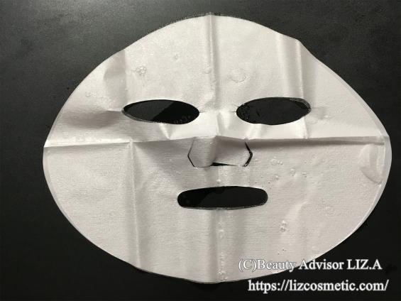 我的美麗日記 さくらマスク