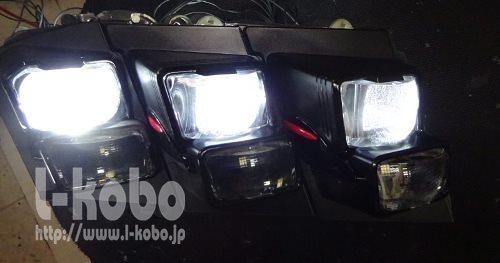 A90スープラヘッドライト3