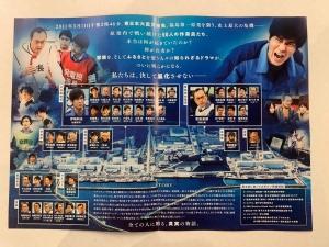 映画「Fukushima50」20200213③