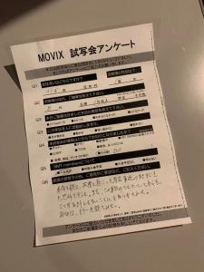映画「Fukushima50」20200213⑤