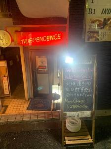北條達子TRIO Valentine's Special @JazzLive BarIndependence20200214①