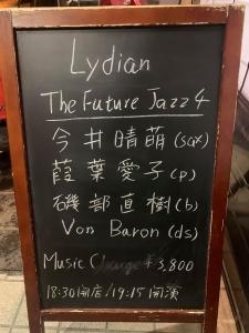 The Future Jazz Quartet vs Trussonic @Lydian20200216④