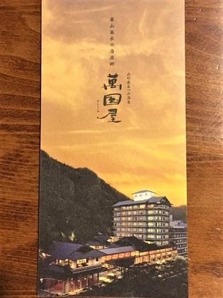 素晴らしいホテルでした。