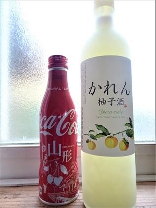 柚子酒とご当地コーラ
