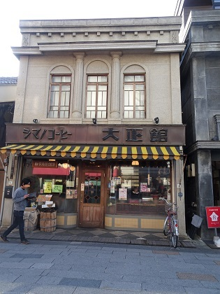 レトロな喫茶店