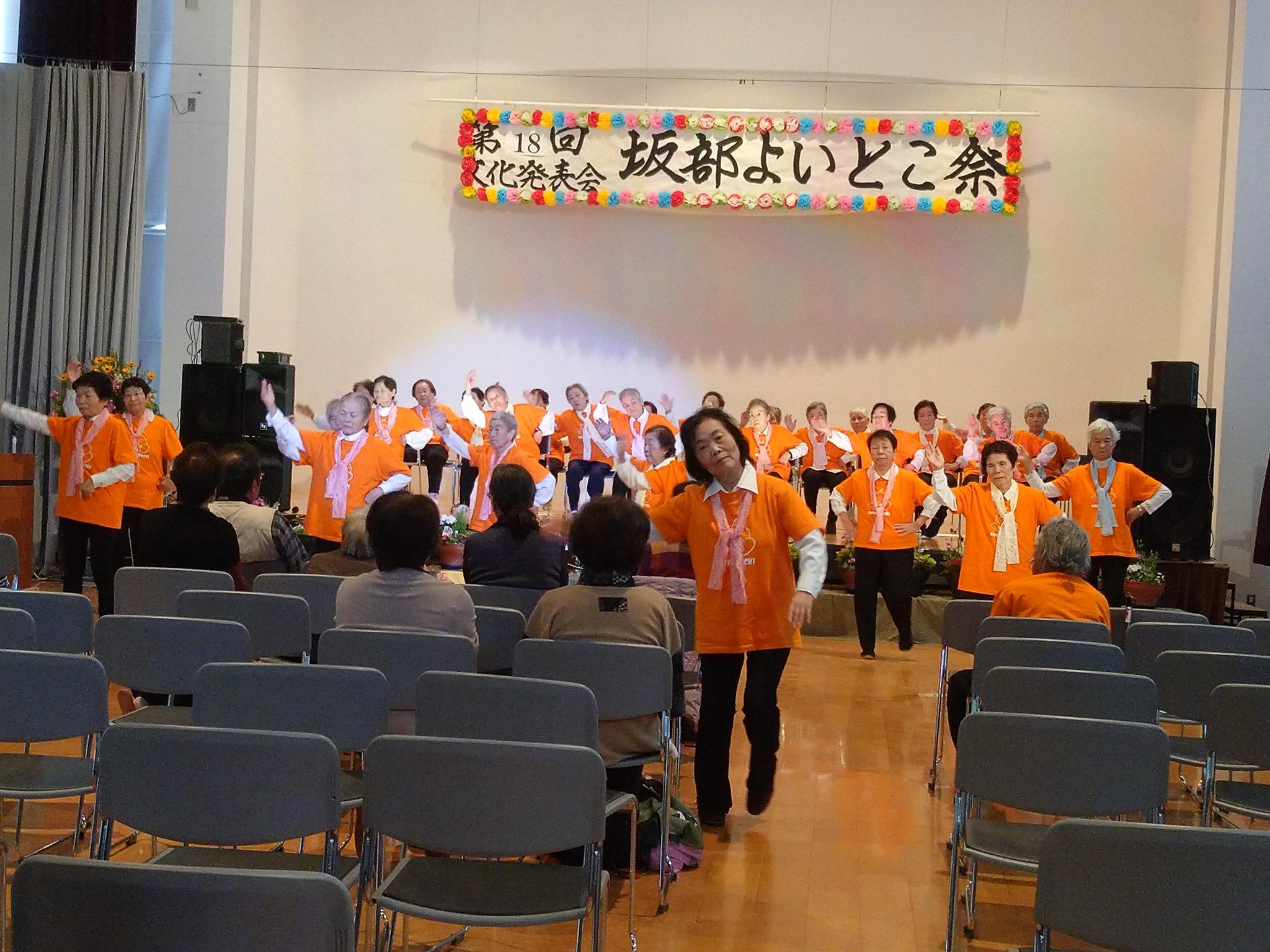 fureai-yoitoko-2019-2.jpg