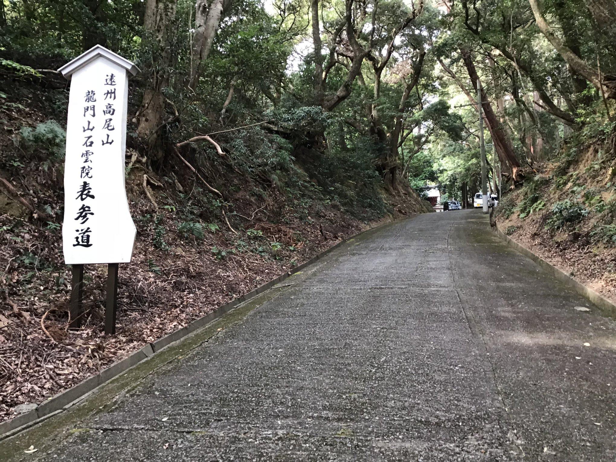 takao-2-new.jpg