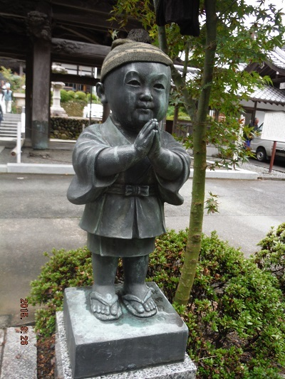 takao-kobouzusann.jpg