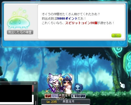 Maple_190906_203002.jpg