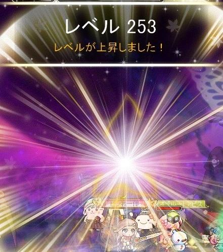 Maple_190908_015534.jpg
