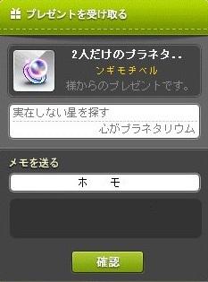 Maple_190925_192028.jpg