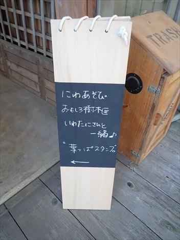 20191110PB101384_r.jpg
