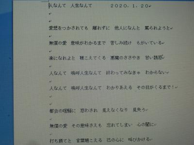 P1200743_convert_20200122171157.jpg