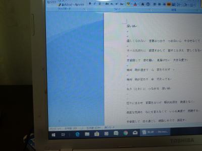 P1200836_convert_20200217190510.jpg