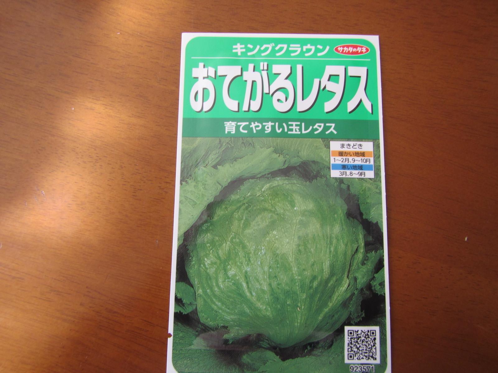 2002080054.jpg